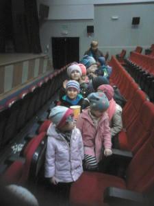 Przedszkolaki w kinie 1